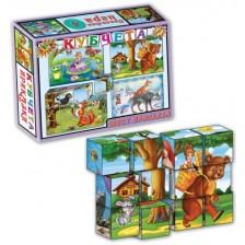 Игра с кубчета -  6 приказки, 12 броя -1