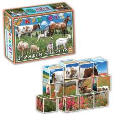 Игра с кубчета - Домашни животни, 12 Броя -1