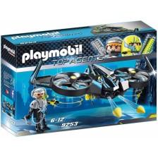 Игрален комплект Playmobil - Мега дрон -1