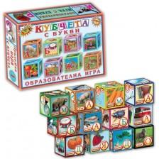 Игра с кубчета - Букви, 12 броя -1