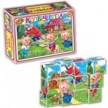Игра с кубчета - Трите прасенца, 12 броя -1