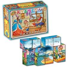Игра с кубчета - Пинокио, 12 броя -1