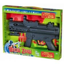 Играчка RS Toys - Картечен пистолет -1