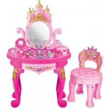 Игрален козметичен комплект Ocie - Princess -1