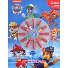 Игривите пастели: Пес патрул -1