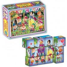 Игра с кубчета - Снежанка и седемте джуджета, 12 броя -1