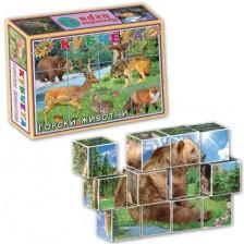 Игра с кубчета - Горските животни, 12 броя -1