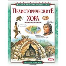 Илюстрована историческа енциклопедия на света: Праисторическите хора