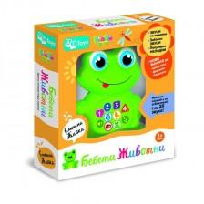 Детска музикална играчка Thinkle Stars - Жабка -1