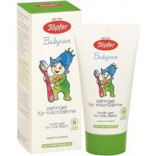 Измиващ гел за млечни зъбки Topfer, 50 ml -1