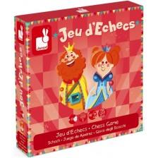 Детска класическа игра Janod Carrousel - Шах -1