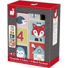 Пирамида от кубчета Janod - Горски бебета животни -1