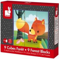 Кубчета Janod Kubkid - Горски животни -1