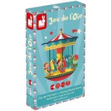 Детска настолна игра Janod Carrousel - Гъска -1