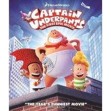 Капитан гащи (Blu-Ray)