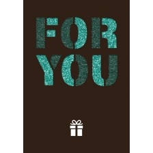 Картичка Gespaensterwald Paper Deluxe - For You -1