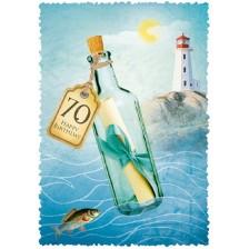 Картичка Gespaensterwald Romantique - Happy Birthday, 70 -1