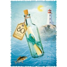 Картичка Gespaensterwald Romantique - Happy Birthday, 80 -1