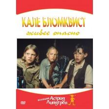 Кале Бломквист живее опасно (DVD)