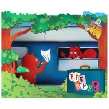 Картичка Gespaensterwald 3D - Bye bye -1