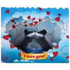 Картичка Gespaensterwald 3D - I love you -1