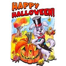 Бари Картичка Happy Halloween! -1