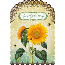 Картичка Gespaensterwald Romantique - Слънчоглед -1