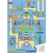 Книжка за оцветяване Sense - Роботи -1