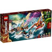Конструктор Lego Ninjago - Морска битка с катамаран (71748) -1