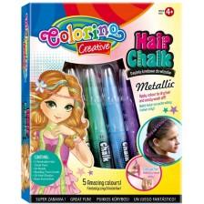 Комплект пастели за коса Colorino Creative - За момичета, 5 цвята металик -1