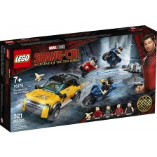 Конструктор Lego Marvel Shang-Chi - Escape from The Ten Rings (76176) -1