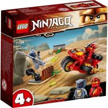 Конструктор Lego Ninjago - Режещият мотоциклет на Kai (71734 ) -1