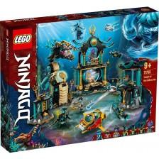 Конструктор Lego Ninjago - Храмът на безкрайното море (71755) -1