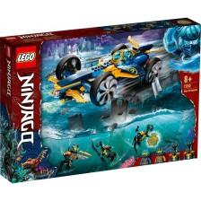 Конструктор Lego Ninjago - Подводен нинджа скутер (71752) -1