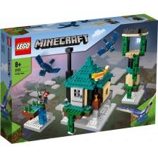 Конструктор Lego Minecraft - Небесната кула (21173) -1