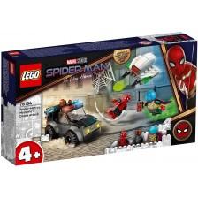 Конструктор Lego Marvel Super Heroes - Spider-Man срещу дрона на Mysterio (76184) -1