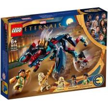 Конструктор Lego Marvel Super Heroes - Засада на Deviant! (76154) -1