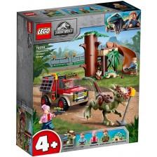 Конструктор Lego Jurassic World - Бягство на стигимолох (76939) -1
