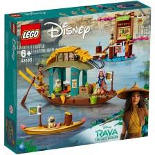 Конструктор Lego Disney Princess  - Лодката на Боун (43185) -1