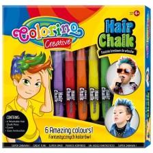 Комплект пастели за коса Colorino Creative - За момчета, 5 цвята -1