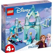 Конструктор Lego Disney Princess - Замръзналото кралство на Анна и Елза (43194) -1