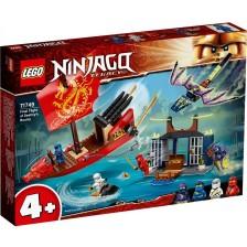 Конструктор Lego Ninjago - Последният полет на Дар от съдбата (71749) -1