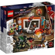 Конструктор Lego Marvel Super Heroes - Спайдърмен в работилницата (76185) -1