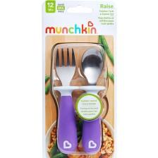 Комплект прибори за хранене Munchkin 2 броя, лилави -1