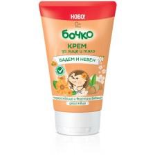 Крем за лице и тяло Бочко - Бадем и Невен, 100 ml -1