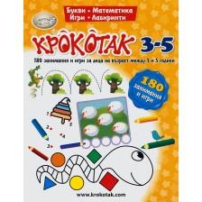 Крокотак: Работна книга за 3-5 години. 180 занимания и игри за деца на възраст между 3 и 5 години