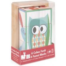 Кубчета в дървена кутия  Janod - Горски животни -1