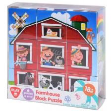 Кубчета с картинки PlayGo - Ферма -1