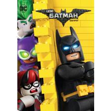 Lego Батман: Филмът (DVD)