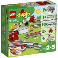 Конструктор Lego Duplo - Релси за влак (10882) -1
